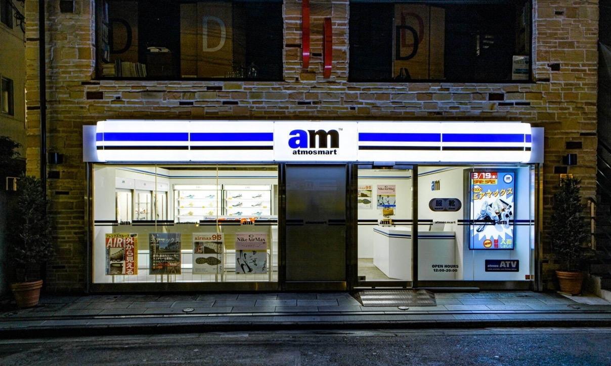 球鞋便利店「atmos mart」在原宿开业