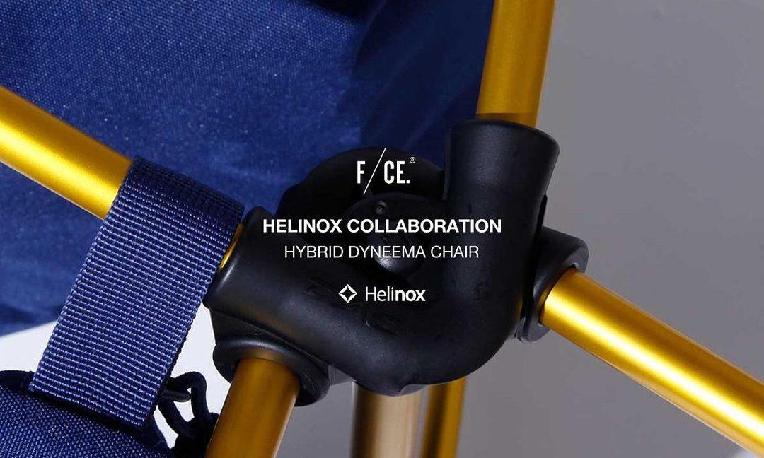 F/CE.® 携手韩国户外品牌 Helinox 推出折叠椅