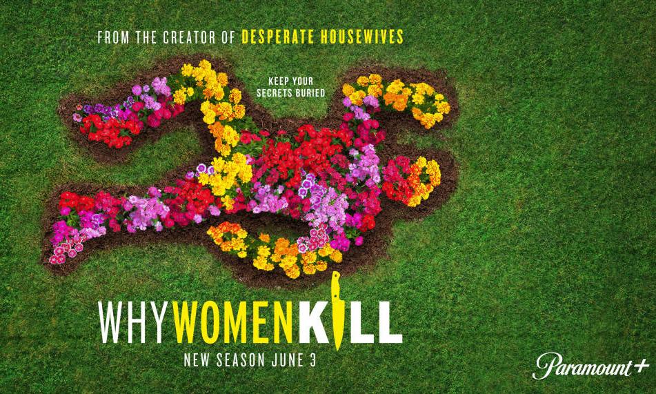 《致命女人》第二季正式定档