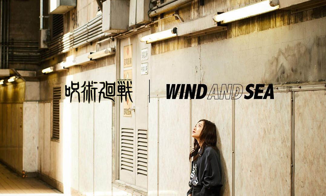 《咒术回战》x WIND AND SEA 即将推出合作系列