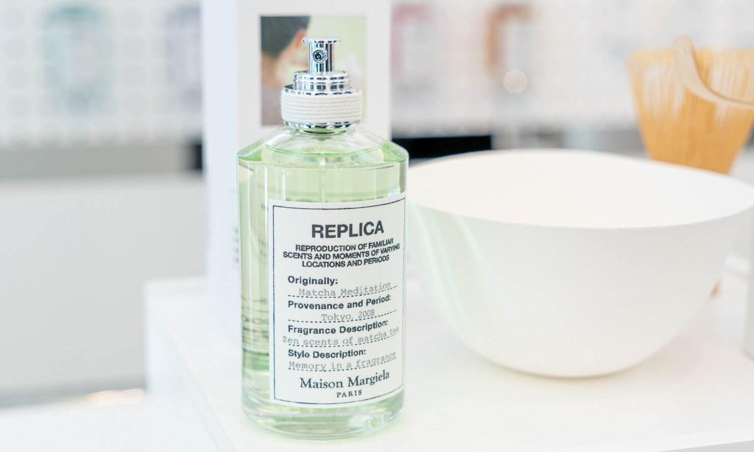 Maison Margiela Replica 推出抹茶香氛