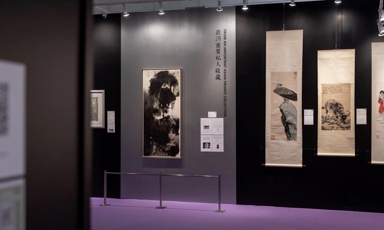 苏富比春拍正式登陆中国香港会议及展览中心