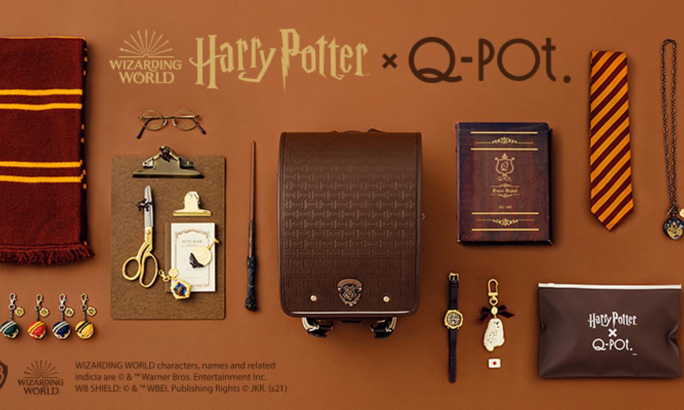 开启「魔法师」生涯,Q-pot x 《哈利·波特》打造限量联名背包