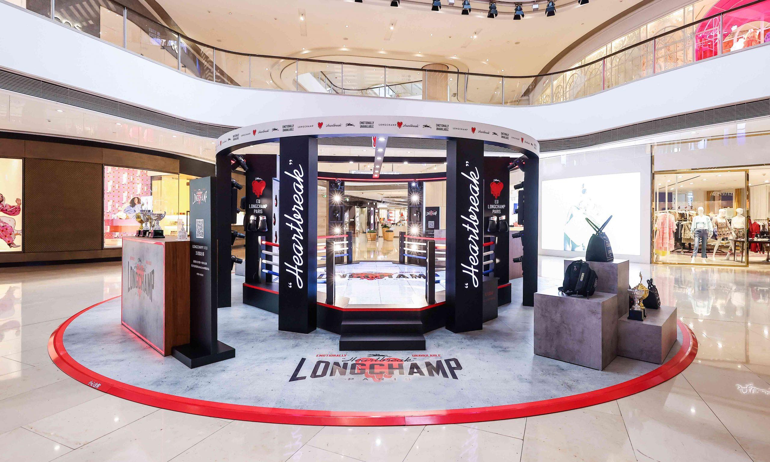 热血开战,Longchamp x EU 联名系列开启限时王者擂台