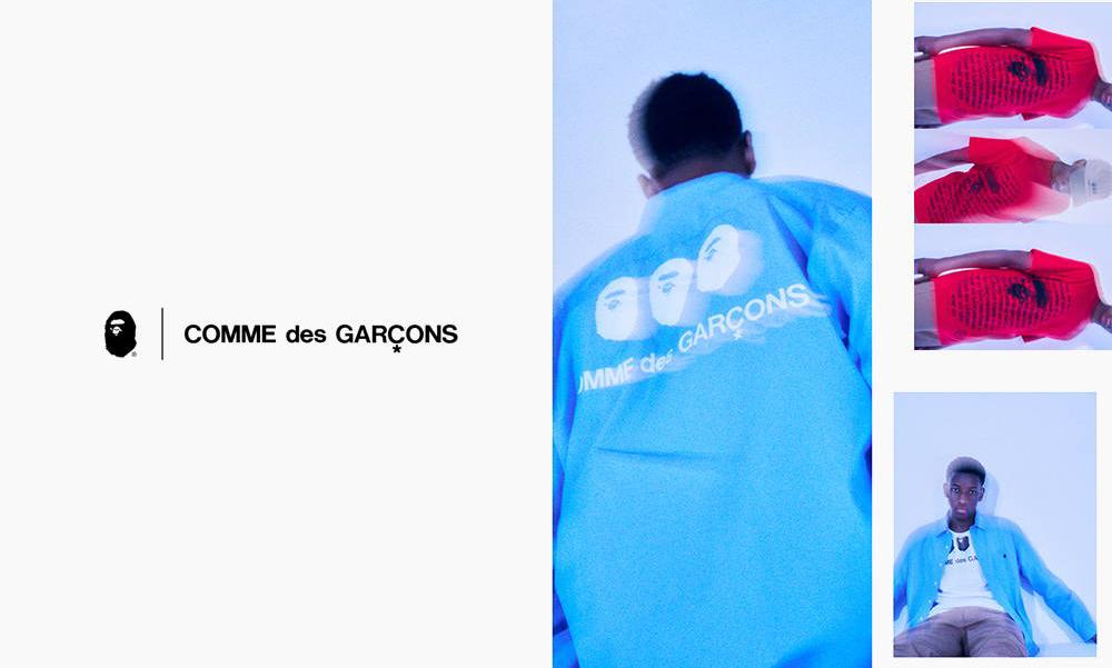 BAPE® x COMME des GARÇONS 全新合作系列即将发售