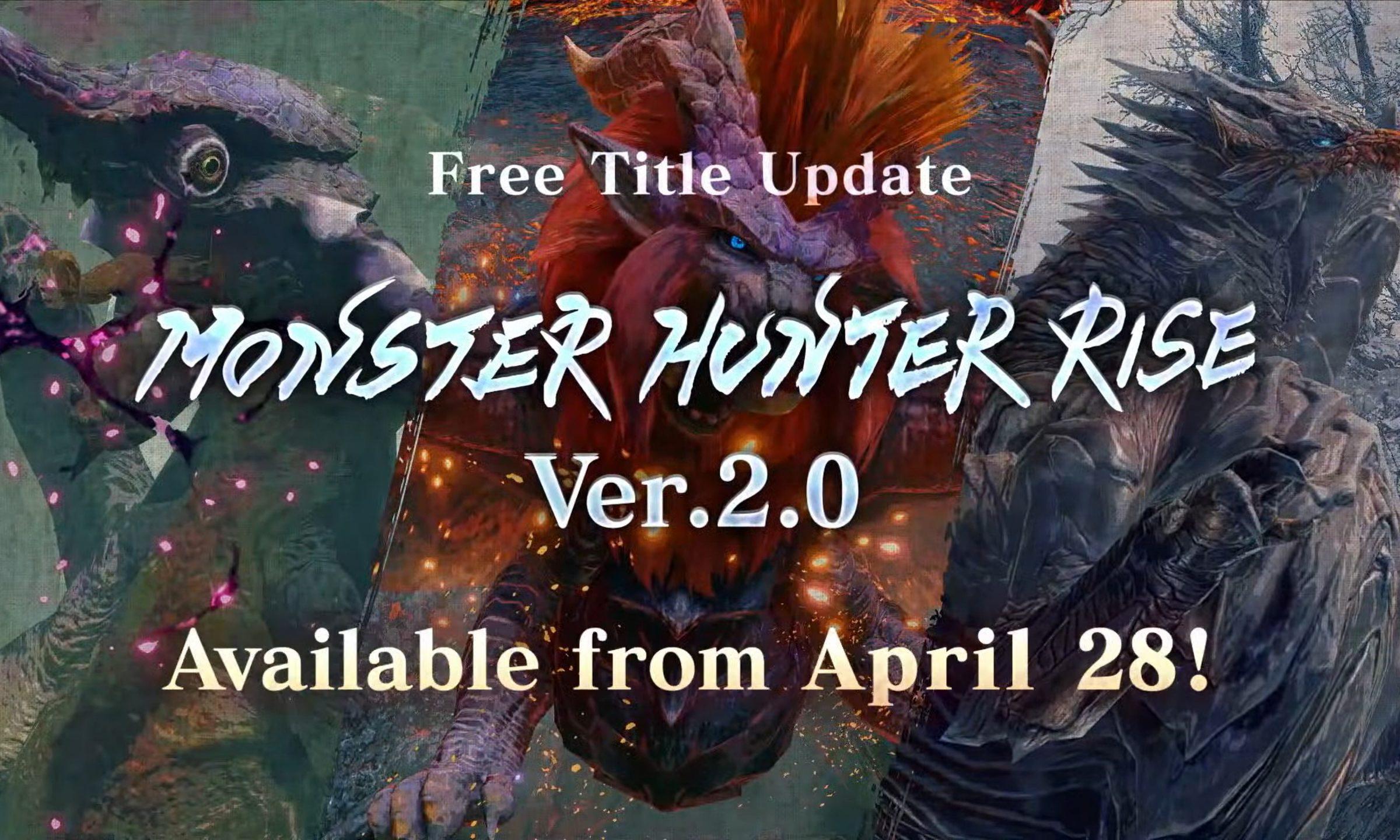 《怪物猎人:崛起》首次迎来大更新