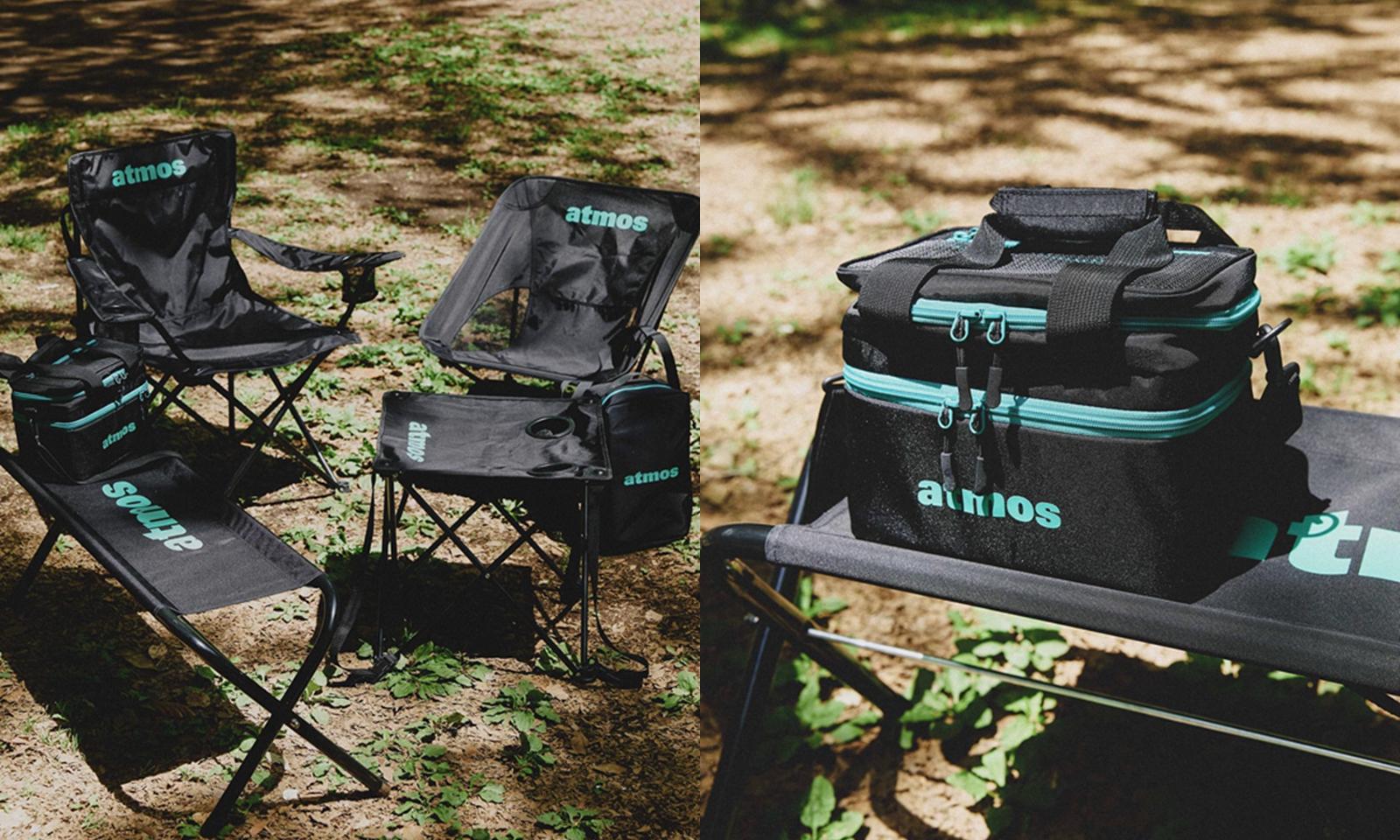 atmos 打造全新露营用品系列