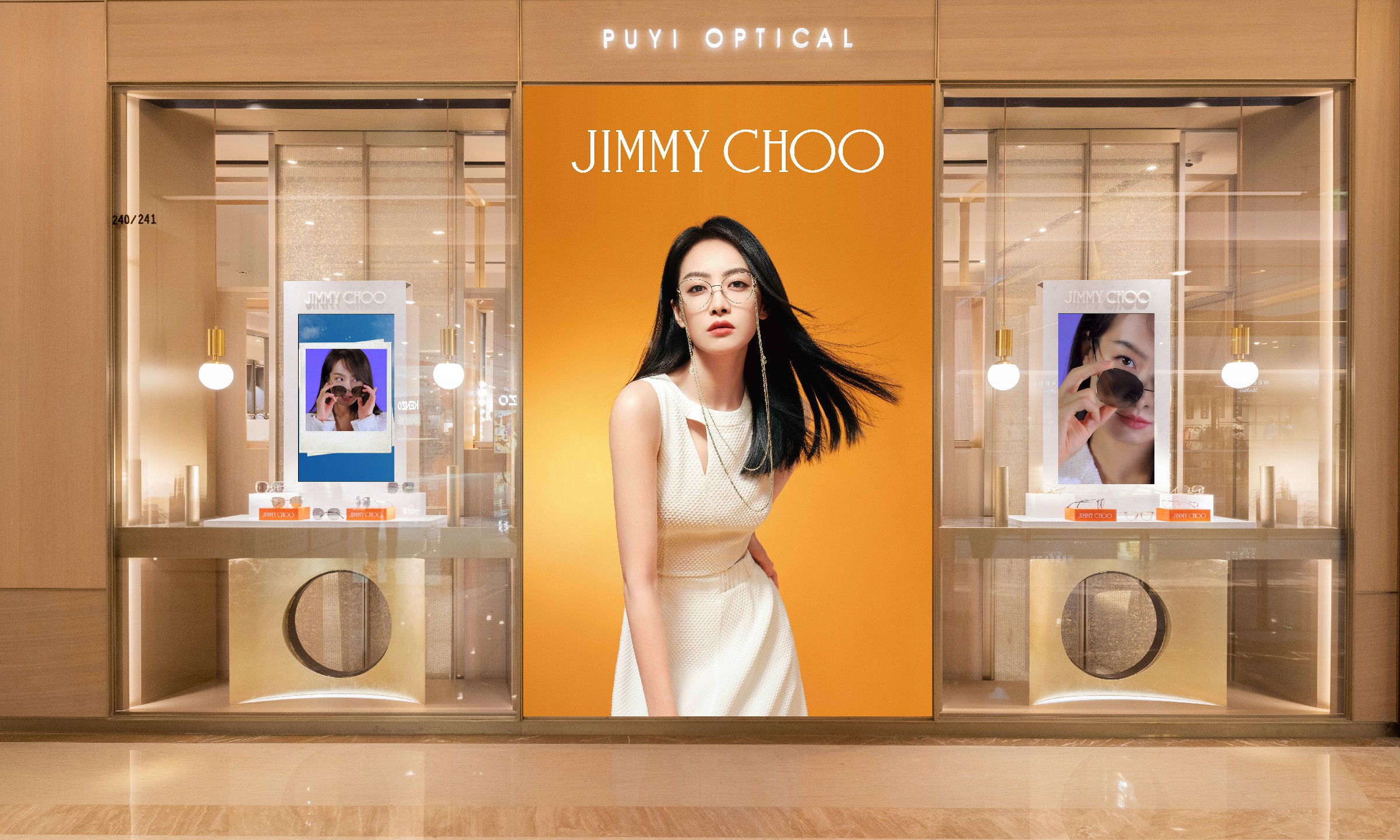 JIMMY CHOO 正式发布 2021 春夏眼镜系列