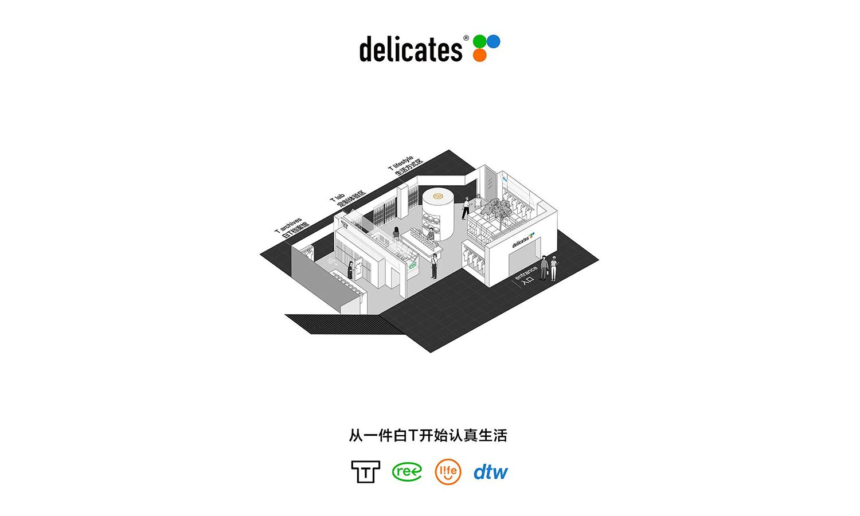 delicates 新店于北京 THE NEW 更新场正式开幕