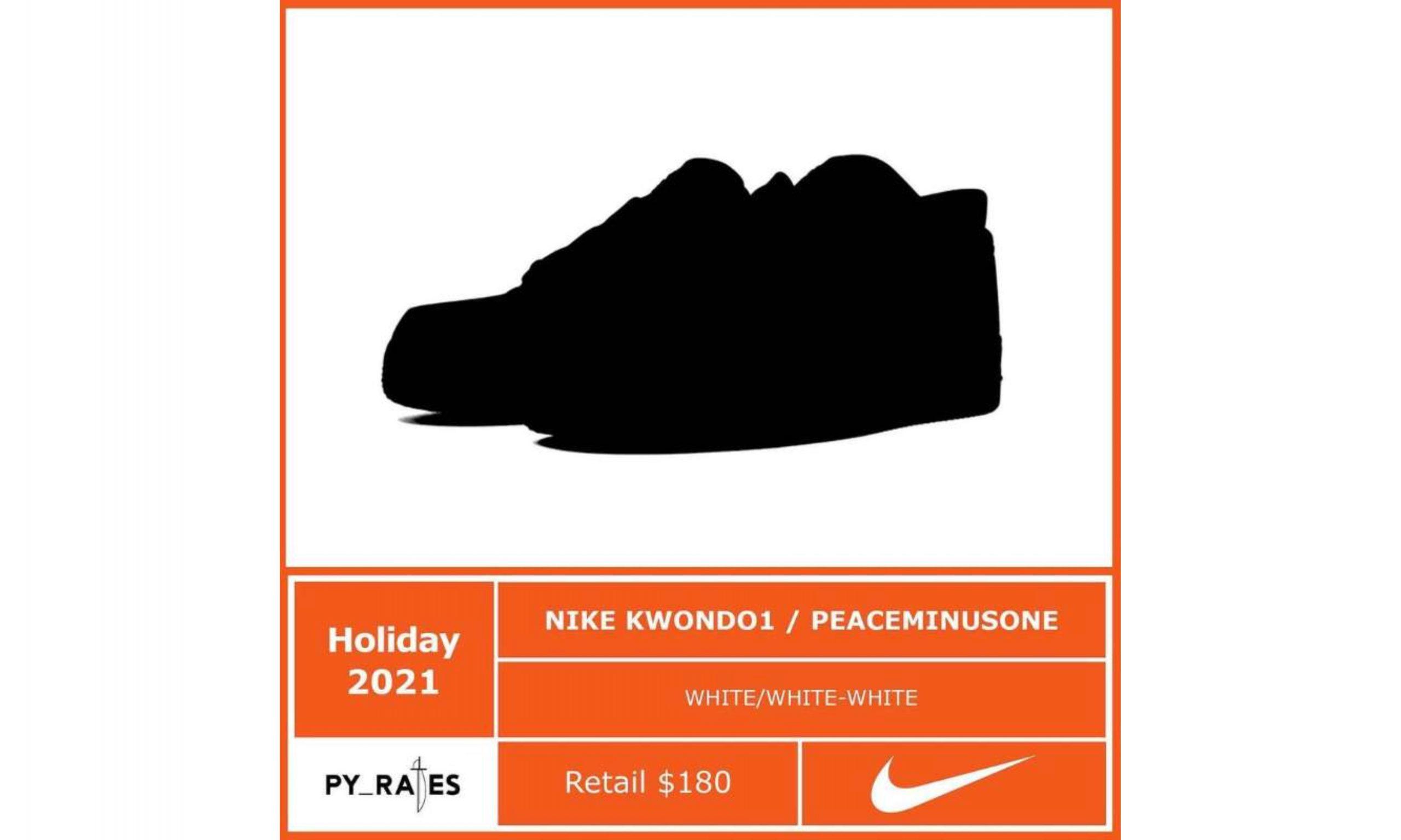 Nike 与 PEACEMINUSONE 拟推出新鞋型