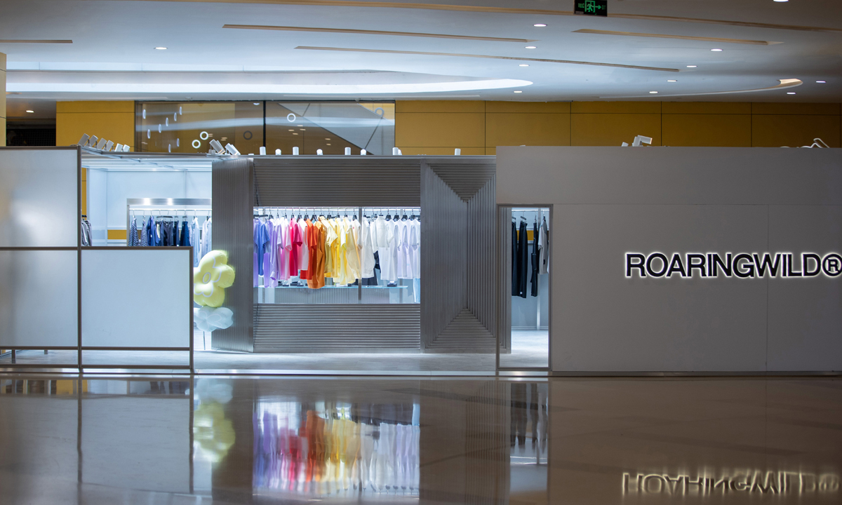 逛店好去处,ROARINGWILD 于北京开设首家 POP-UP STORE