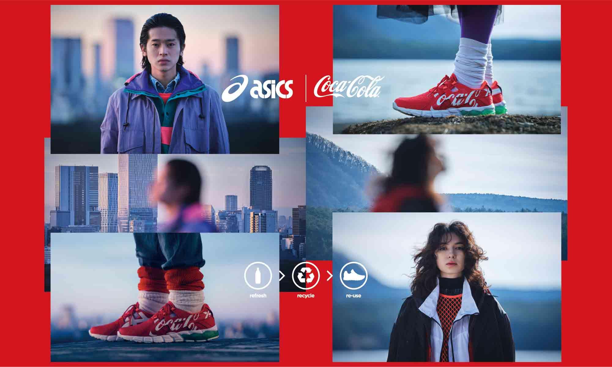 型格加满,Coca-Cola x ASICS 联名 GEL-QUANTUM 90TYO 即将开售