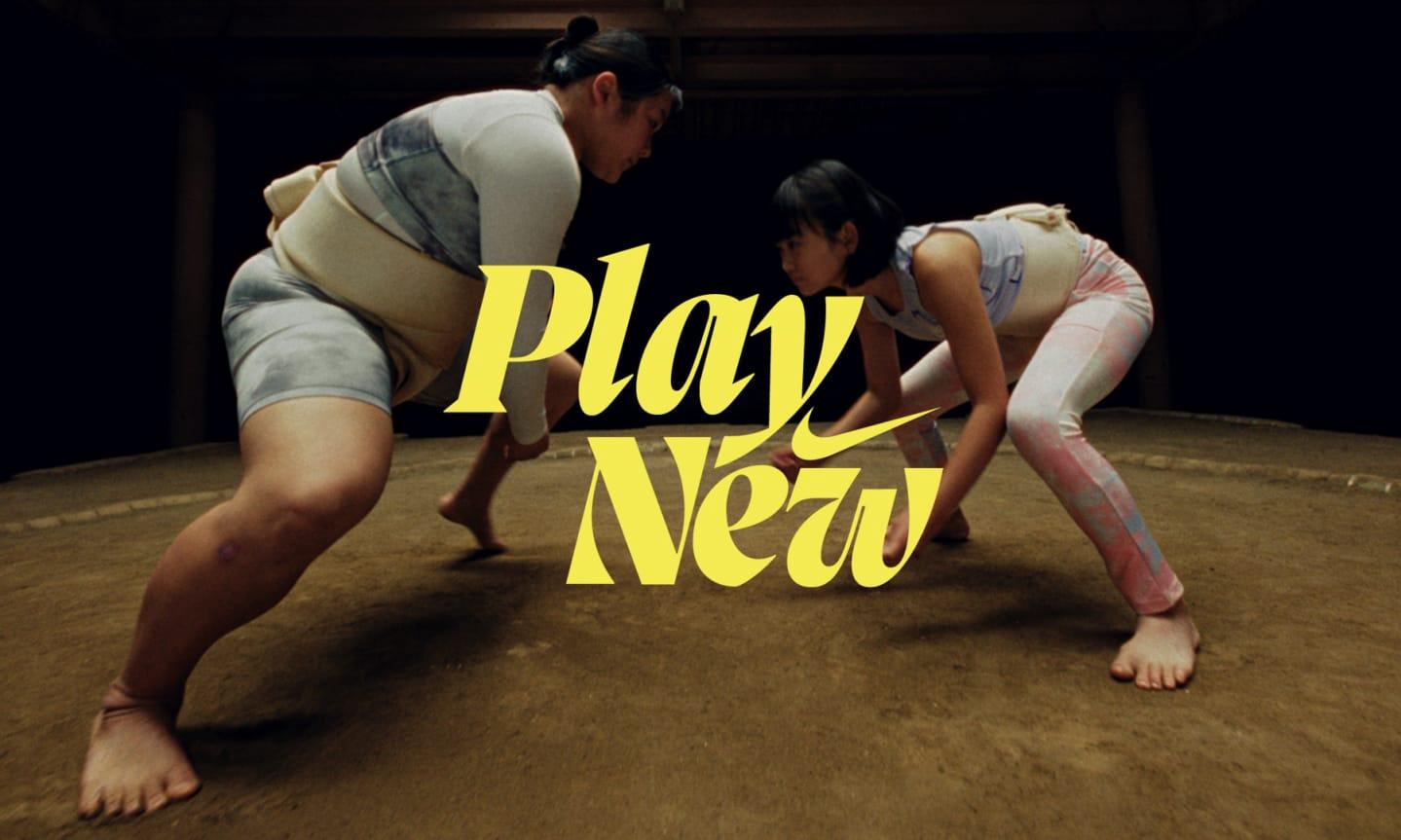 Nike 发布全新女子力短片《New Girl》
