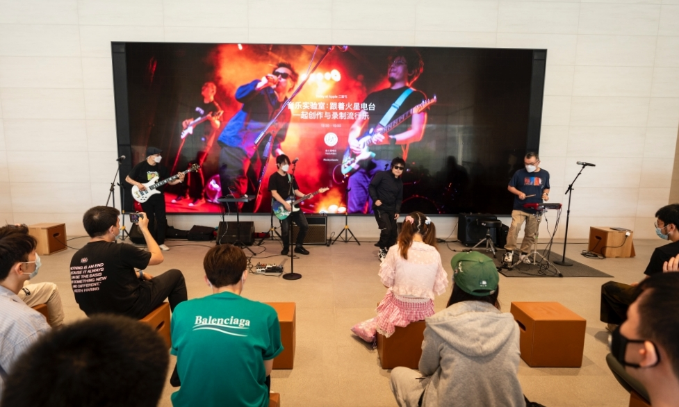 火星电台参与 Today at Apple「音乐实验室」线下活动