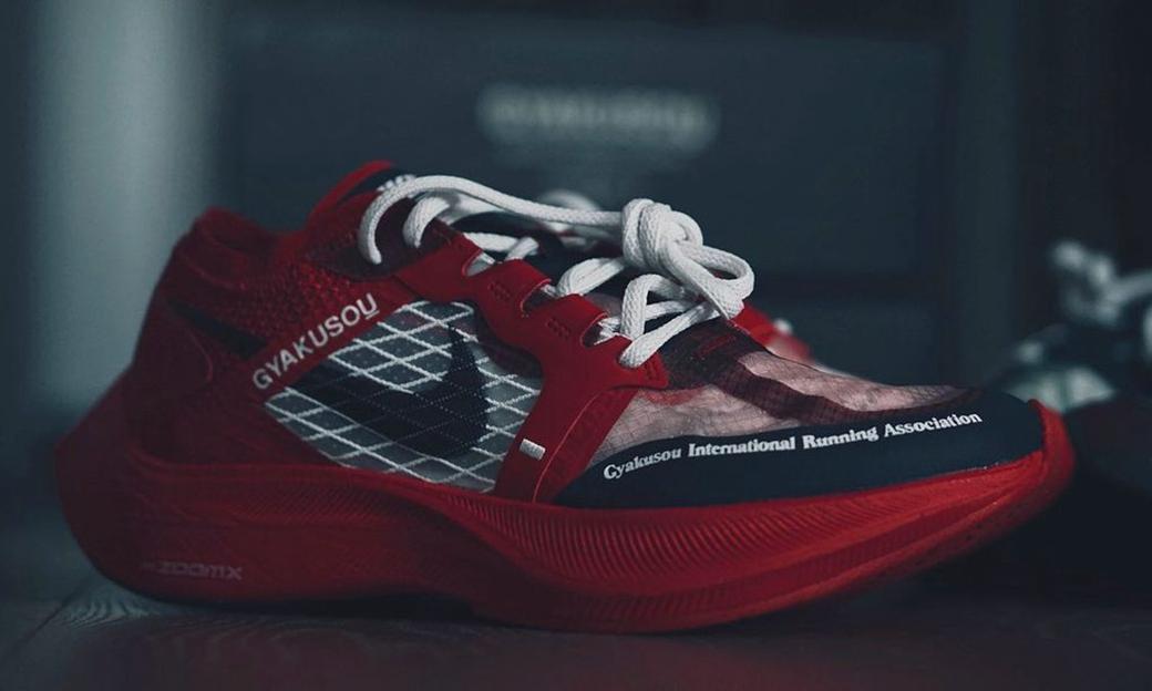UNDERCOVER x NikeLab GYAKUSOU 系列新作公开