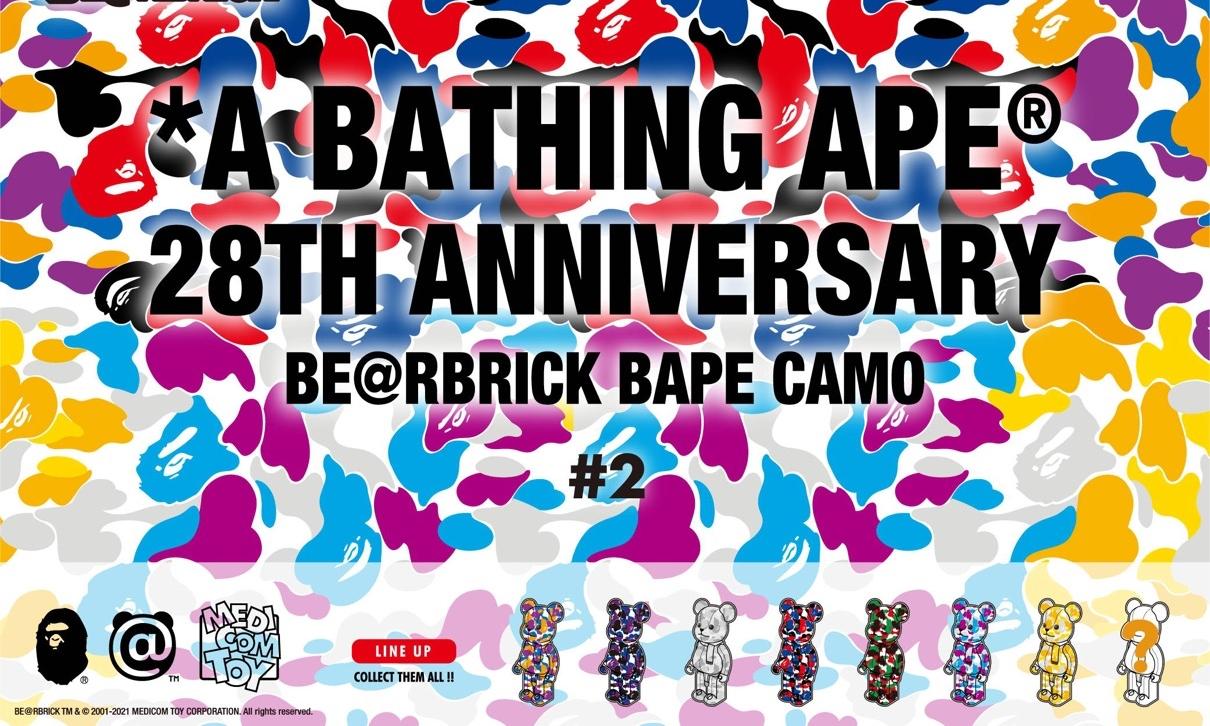 BAPE CAMO BE@RBRICK 第二波公仔系列释出