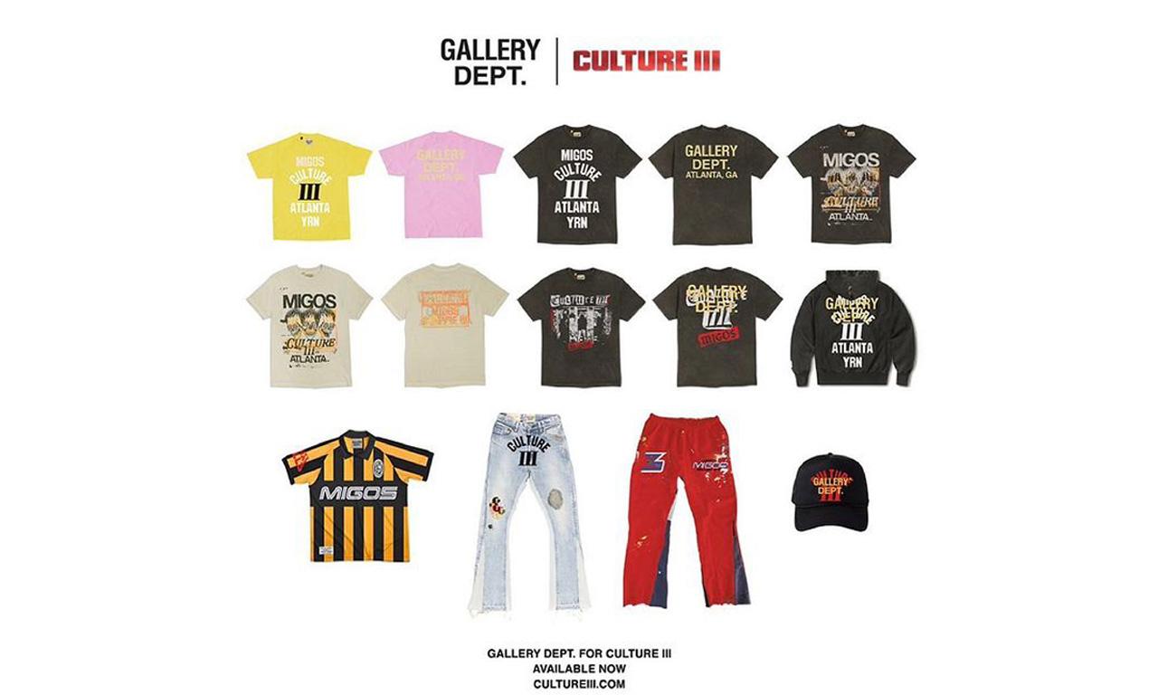 Migos 携手潮流品牌 GALLERY DEPT. 推出全新联名服饰系列