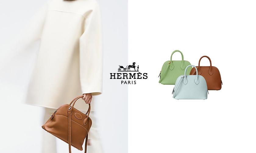 历久弥新,Hermès 推出 Mini Bolide 新品手袋