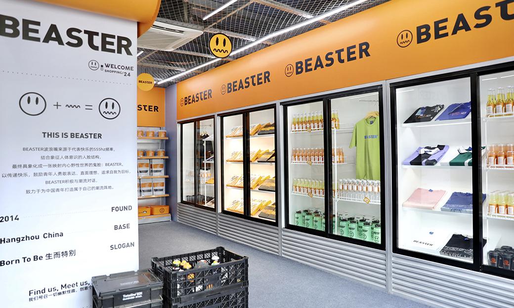 来限时概念空间一探究竟,BEASTER E-MART 快闪店亮相杭州