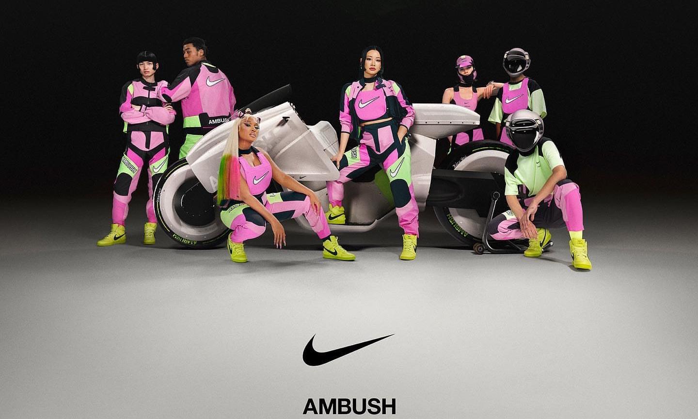 AMBUSH x Nike 联名服饰系列正式释出