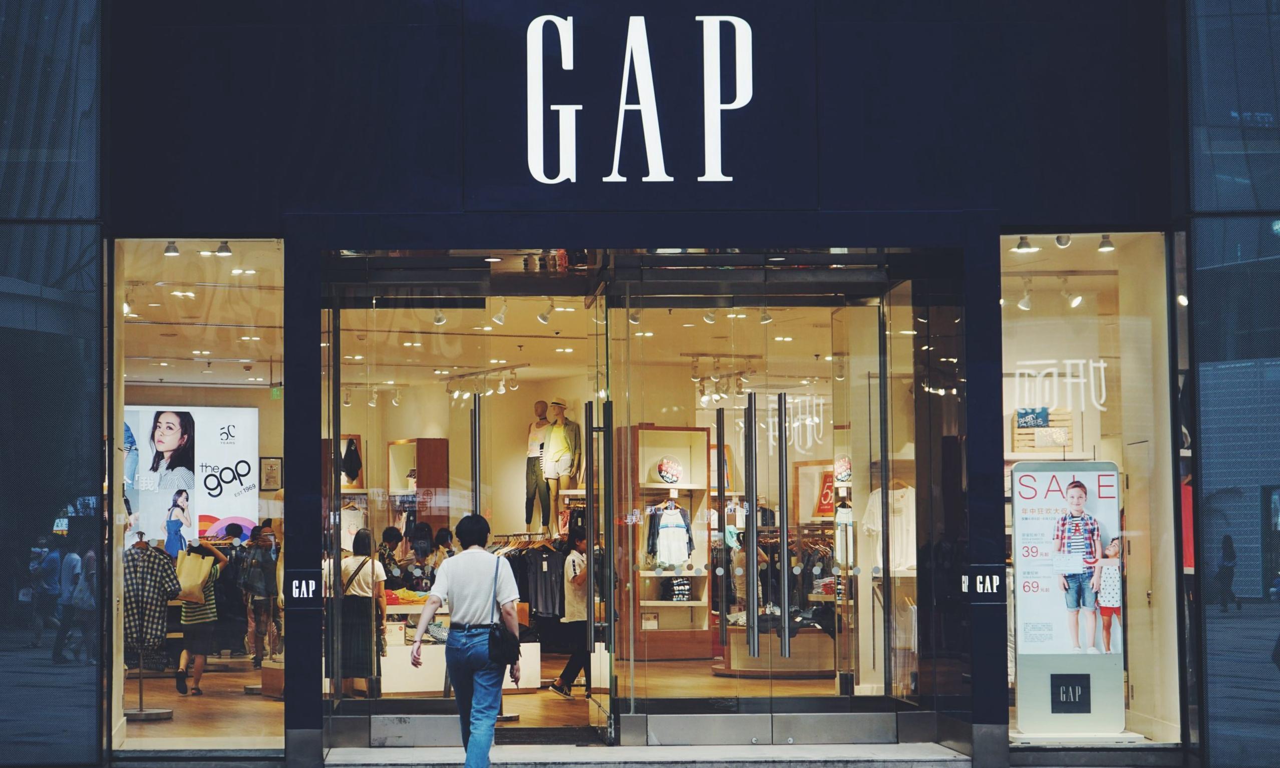 GAP 英国境内 81 家门店将全部关停