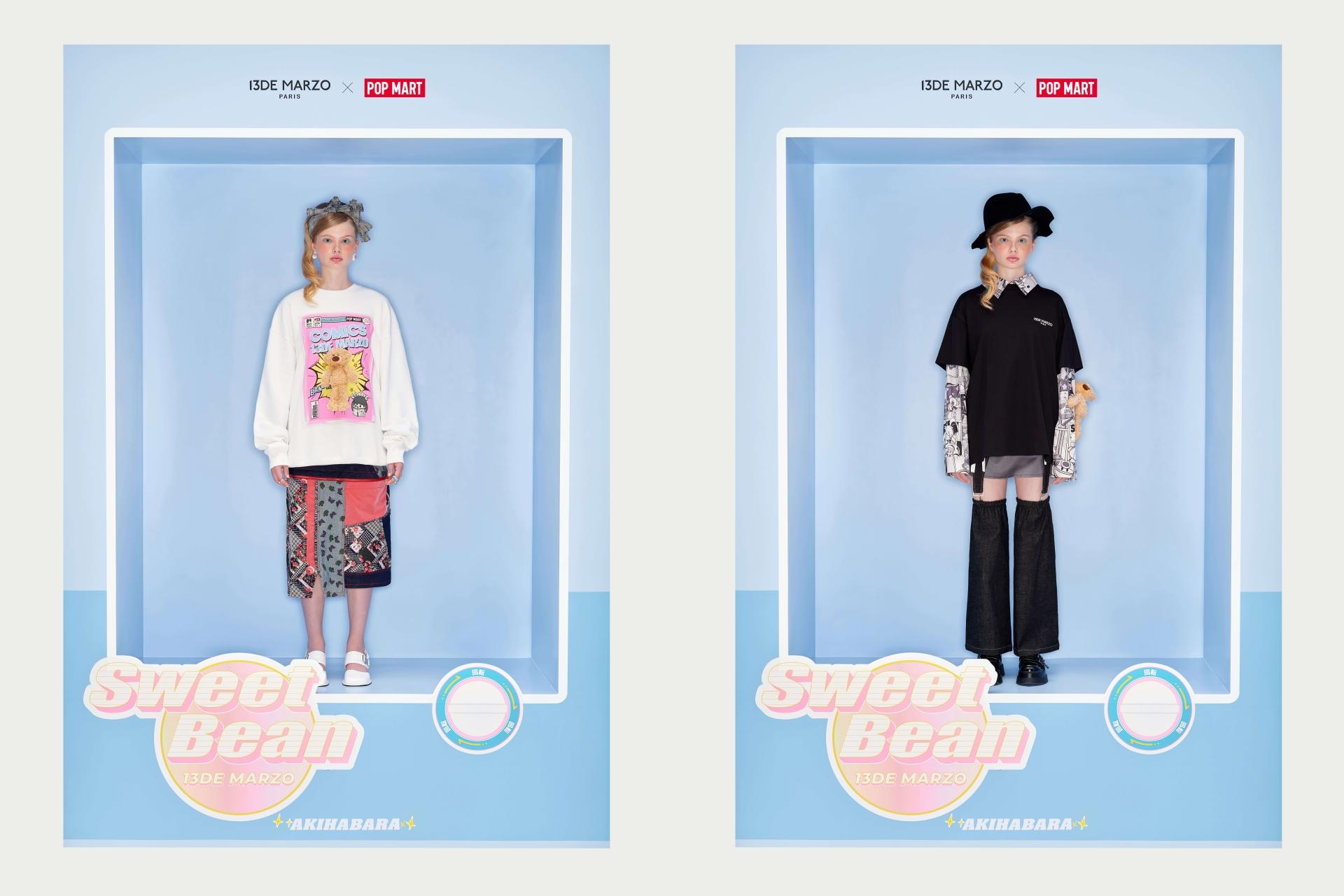 13DE MARZO 携手 POP MART 共同推出联名服饰系列