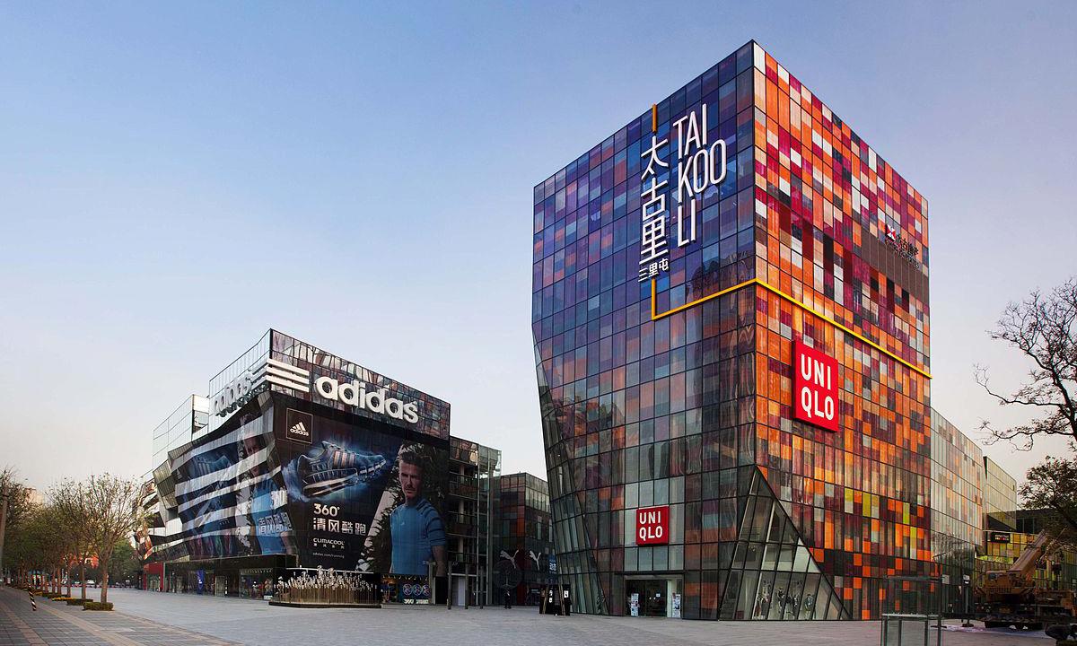 优衣库北京首家全球旗舰店将于 11 月正式开幕