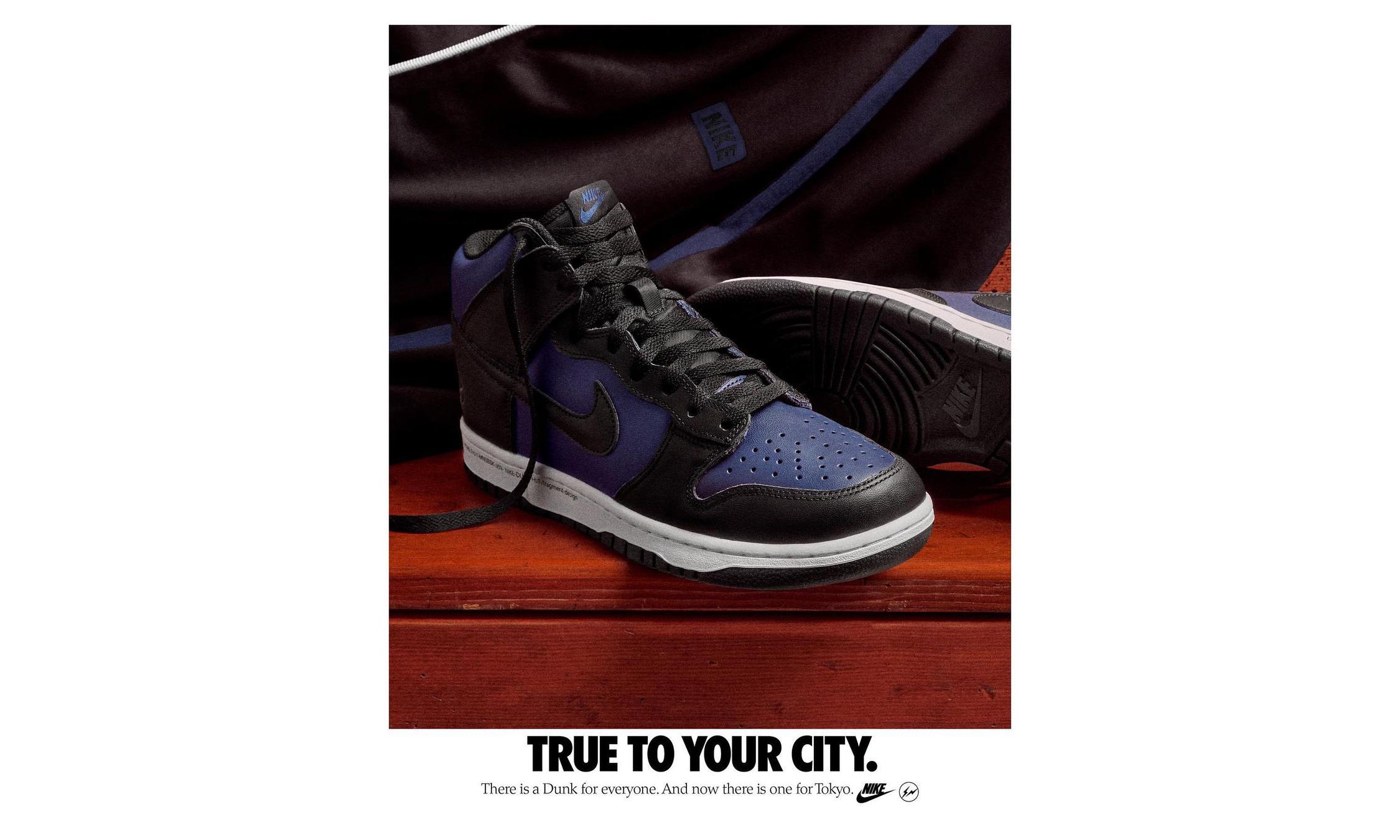 藤原浩预告 fragment design x Nike Dunk High「Tokyo」