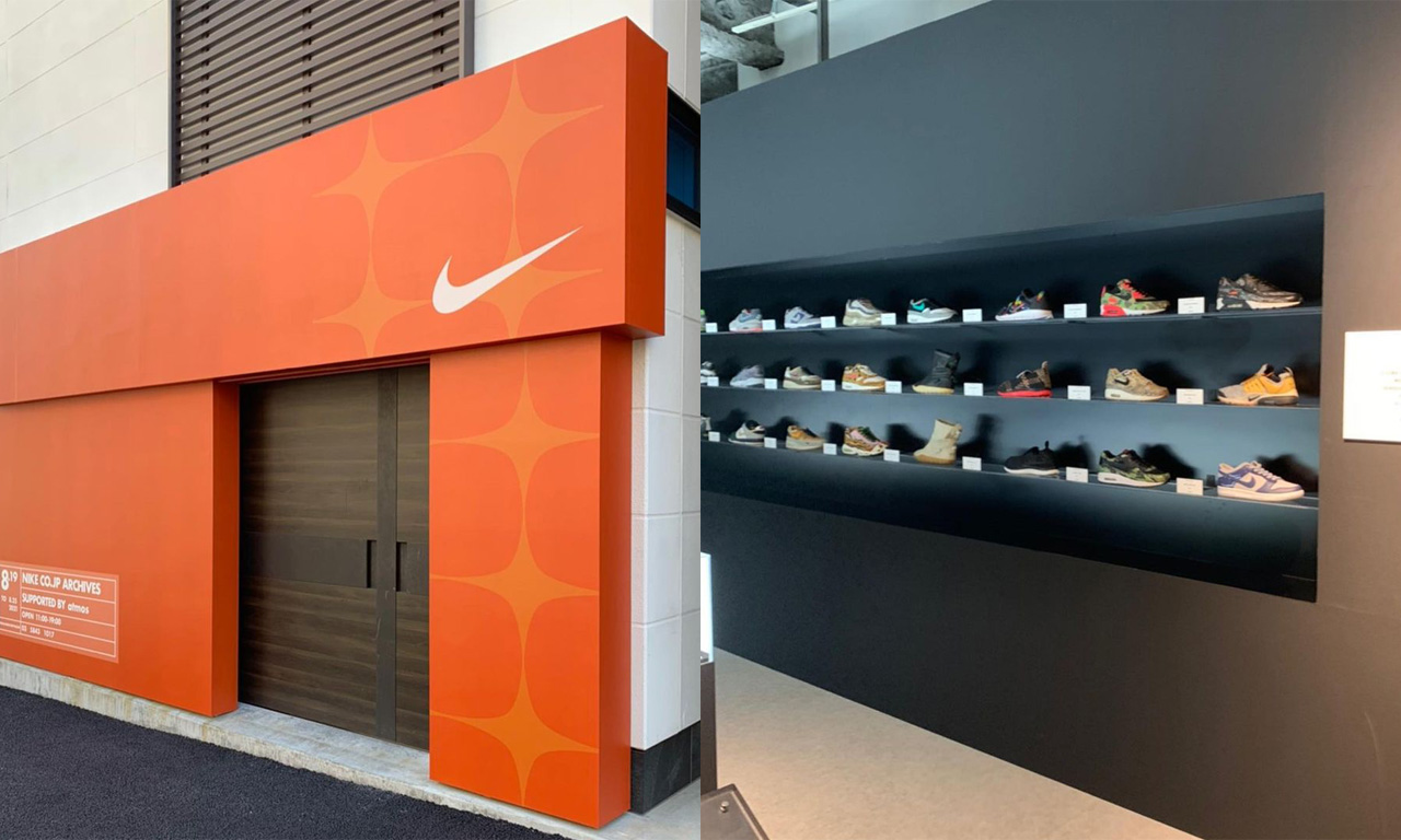 Nike 携手 atmos 开启 CO.JP Archives 球鞋展览