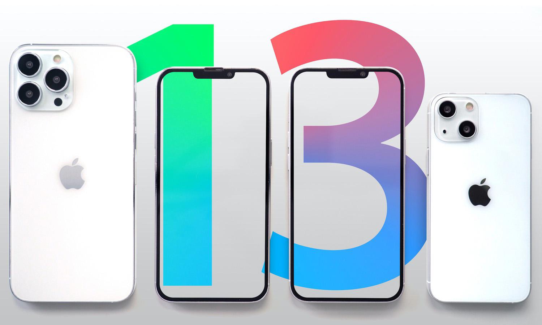 iPhone 13 或将于 9 月第三周登场并推出 1 TB 超大储存