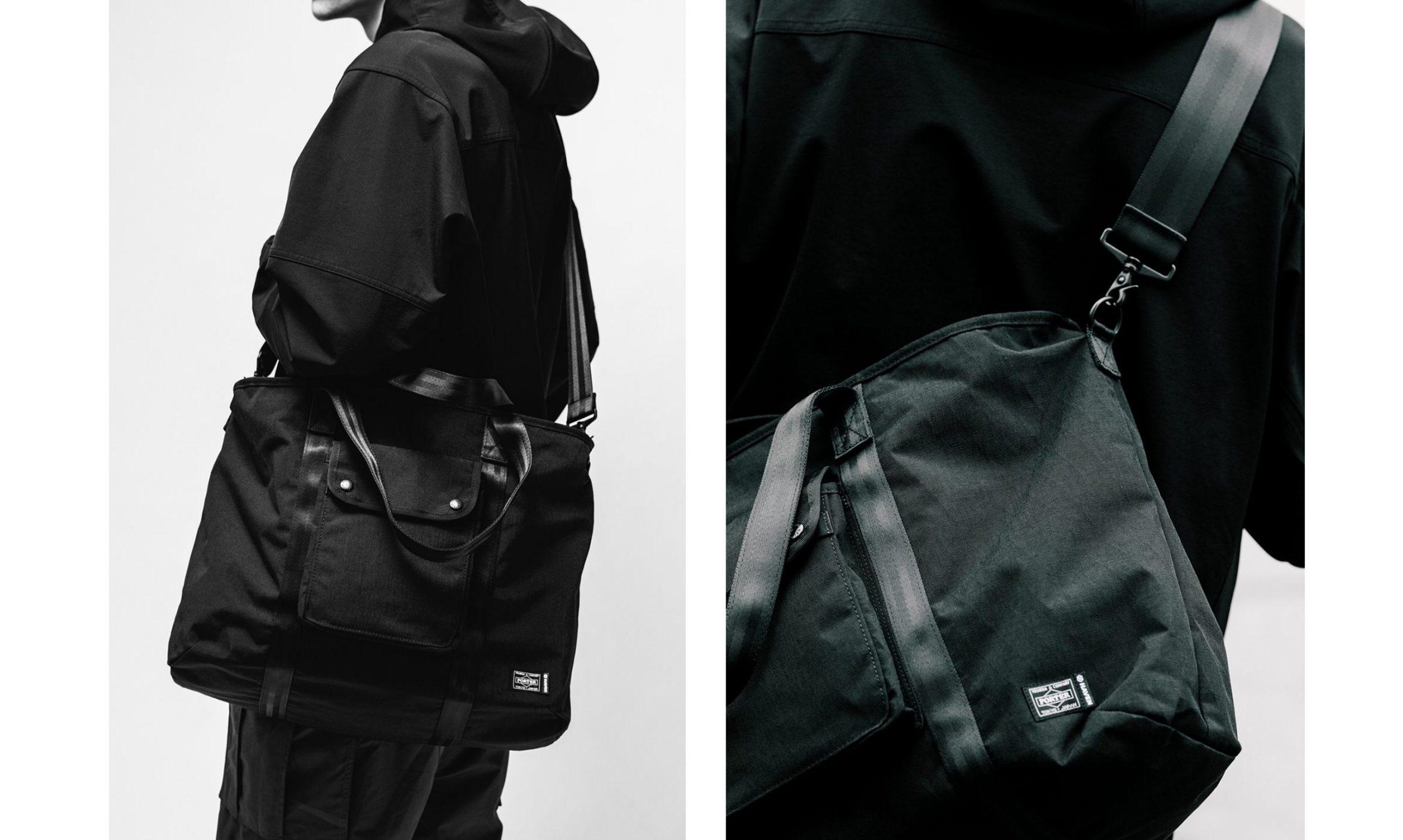 通勤首选,HAVEN x PORTER 合作包袋现已发售