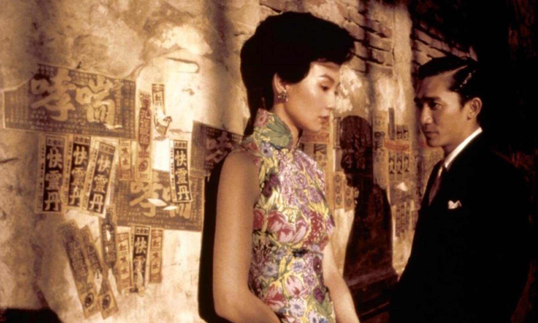 苏富比将拍卖王家卫《花样年华》 1 分 31 秒的 NFT 作品