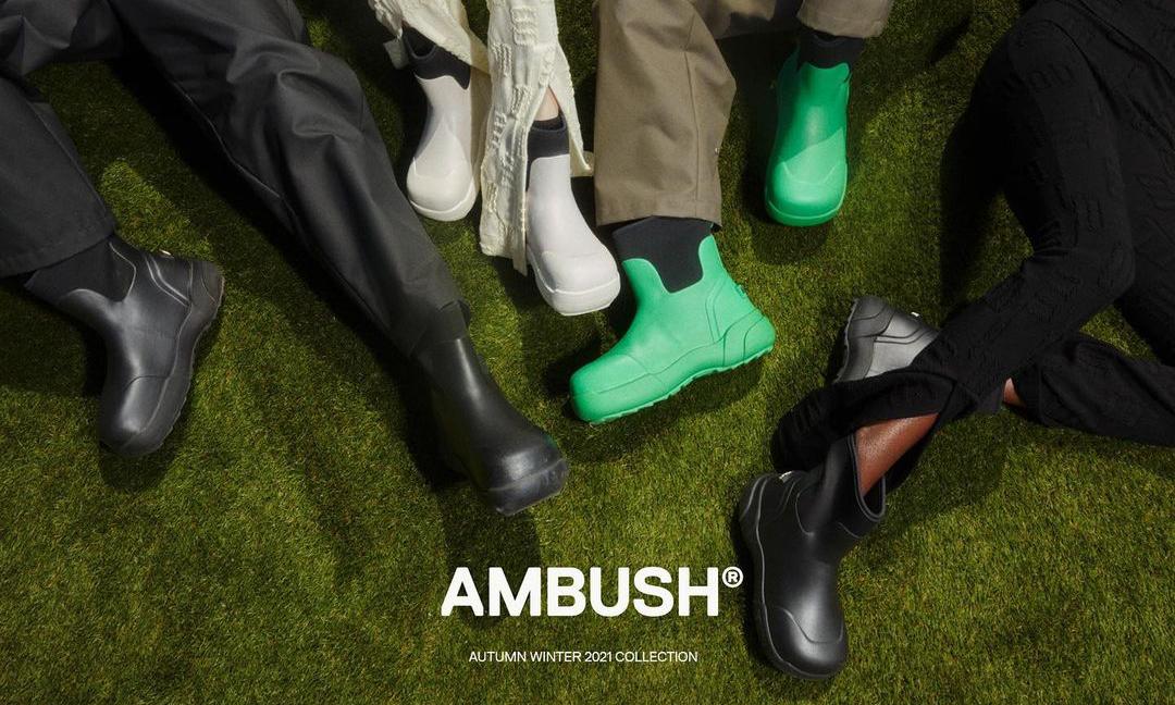 AMBUSH 2021 秋冬橡胶靴款即将登场