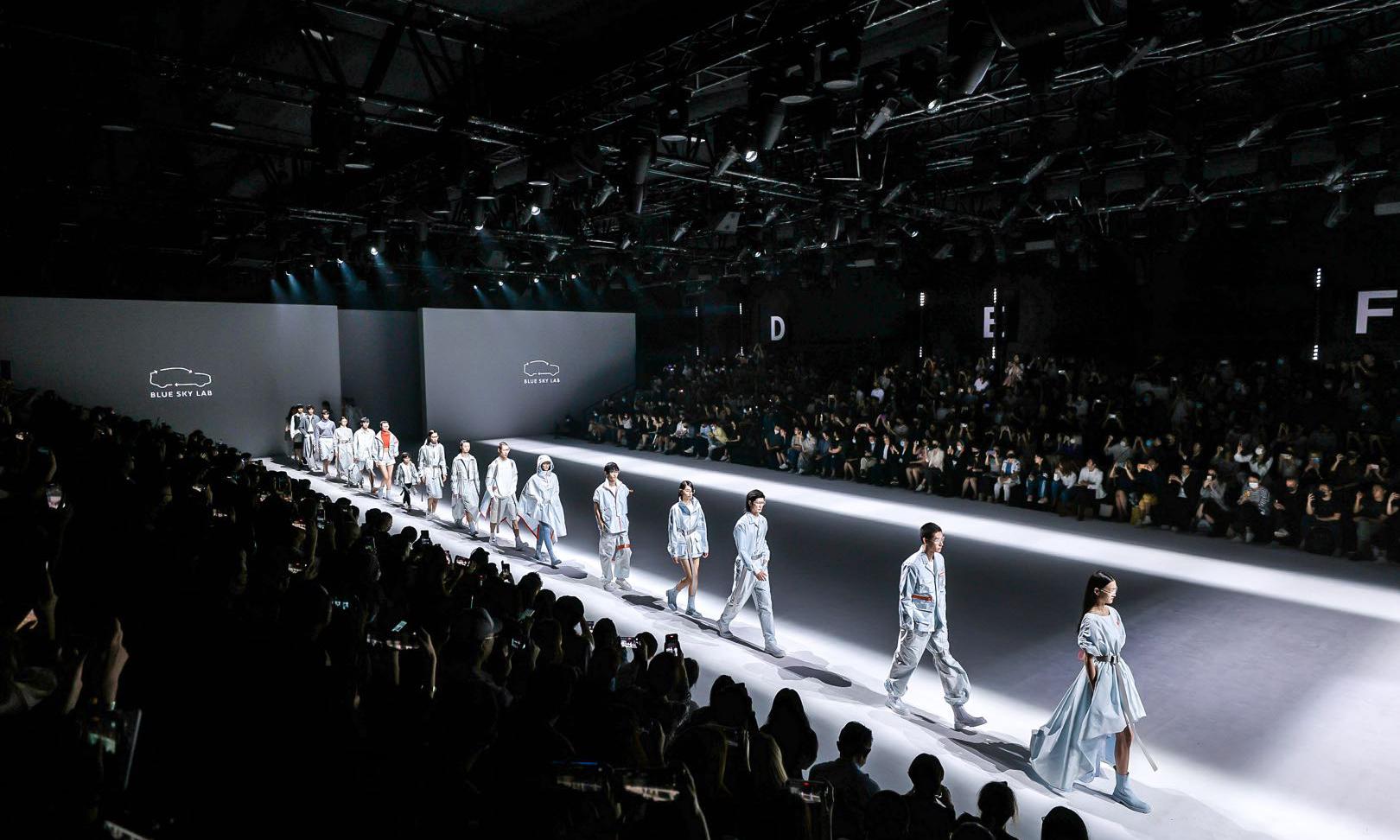 全新时尚环保品牌 BLUE SKY LAB 上海时装周全球首发