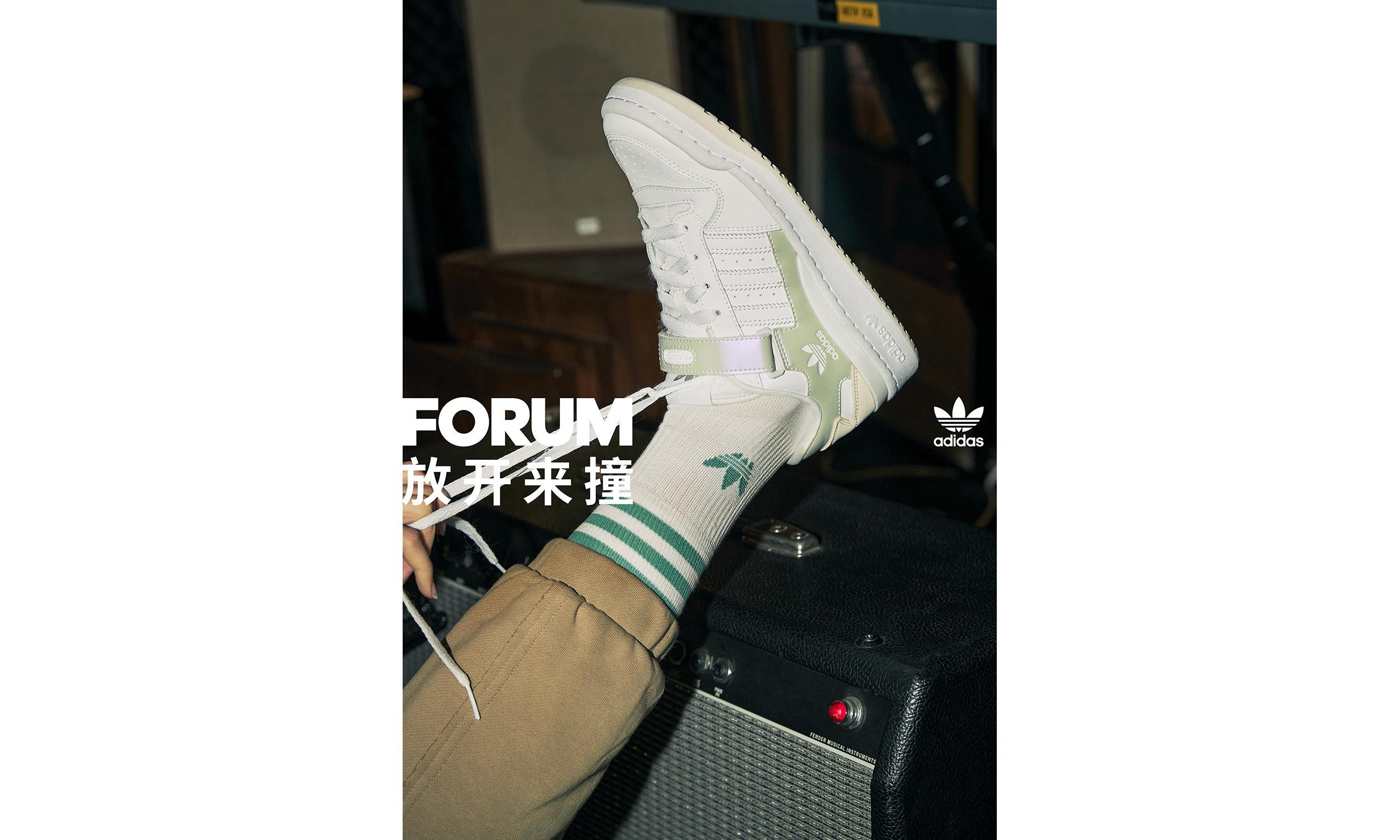 擦出自由灵感火花,adidas Originals 邀请你「放开来撞」