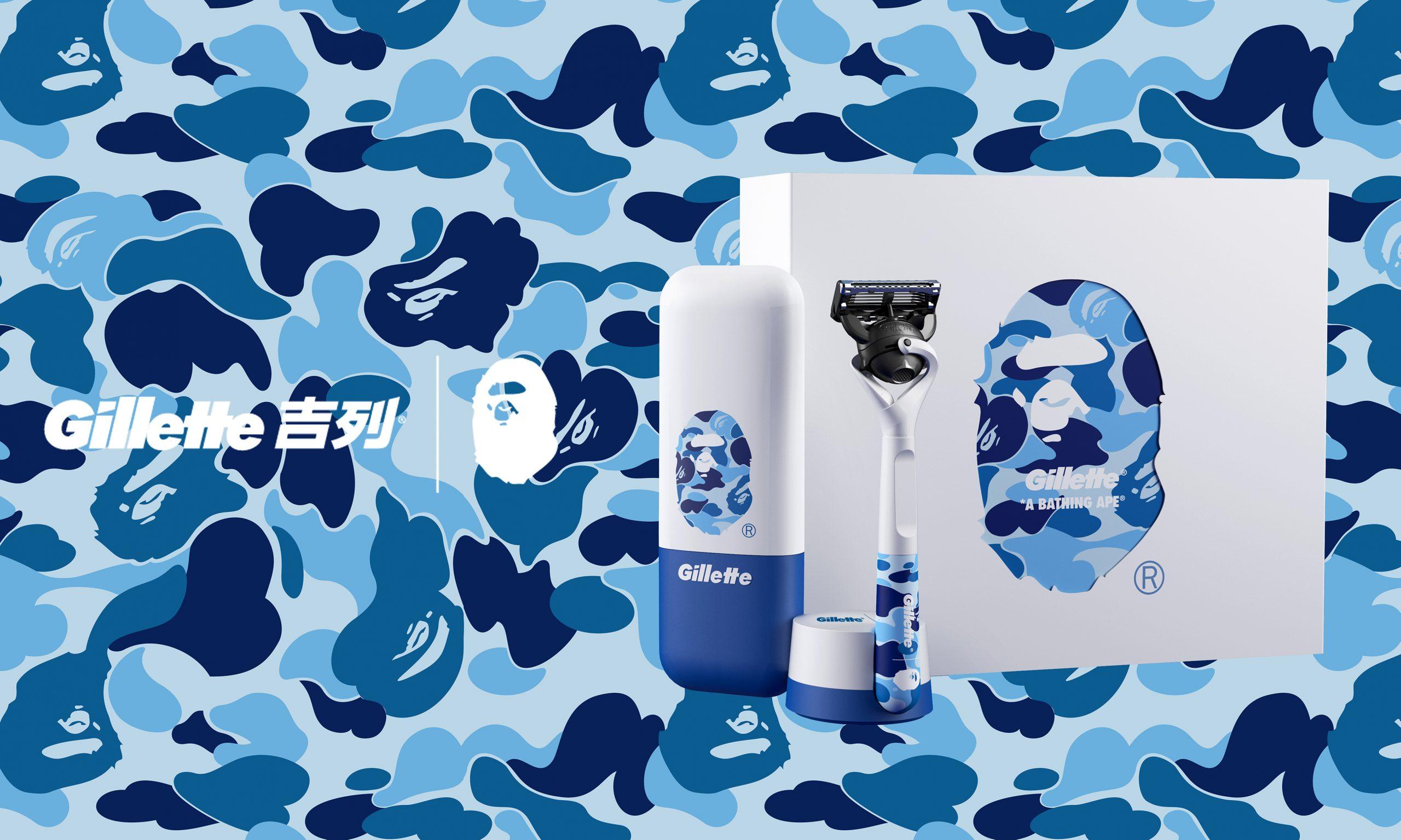 Gillette x A BATHING APE® 剃须礼盒潮酷上市