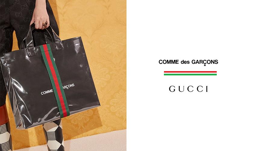 GUCCI x COMME des GARÇONS 联名单品已开售