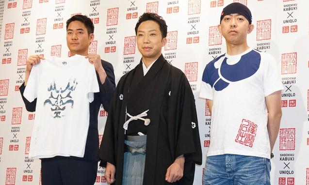 NIGO 出席 UNIQLO x 松竹大歌舞伎 UT 系列发布会