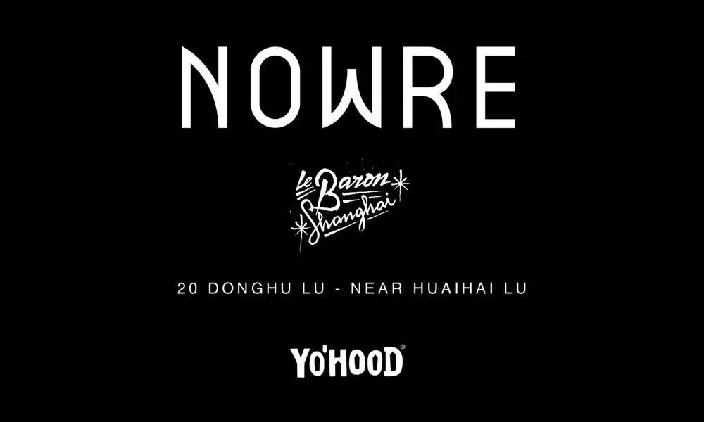 明天晚上,我们在上海最潮的夜店等你
