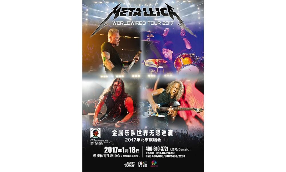 是时候攒一波朝圣之旅了:Metallica 乐队将于明年 1 月登陆北京