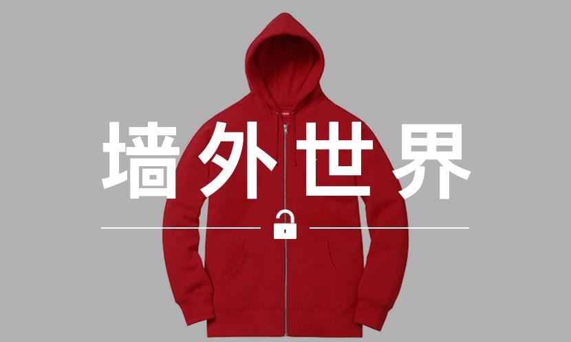 "墙外世界 VOL.149 | 在 Supreme 官网买 Box Logo ,却寄来了 ""UNIQLO"""