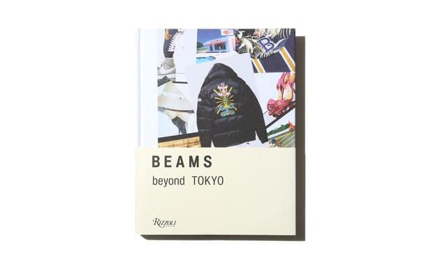 《BEAMS beyond TOKYO》记录 BEAMS 店铺的所有