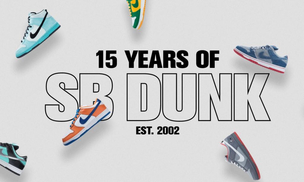"Nike ""15 Years of SB Dunk"" 网站上线,预告三双神秘鞋款即将发布"